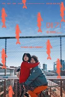 Assistir Maggie Online Grátis Dublado Legendado (Full HD, 720p, 1080p) | Yi Ok-Seop | 2019