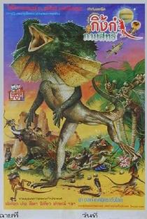 Assistir Magic Lizard Online Grátis Dublado Legendado (Full HD, 720p, 1080p) | Sompote Sands | 1985