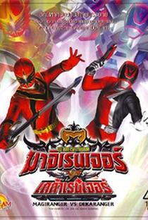 Assistir Magiranger vs Dekaranger - O Filme Online Grátis Dublado Legendado (Full HD, 720p, 1080p) |  | 2005