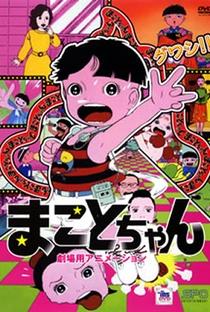 Assistir Makoto-chan Online Grátis Dublado Legendado (Full HD, 720p, 1080p) | Tsutomu Shibayama | 1980