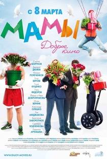 Assistir Mamães Online Grátis Dublado Legendado (Full HD, 720p, 1080p) | Alan Badoev