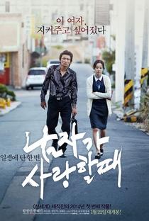 Assistir Man In Love Online Grátis Dublado Legendado (Full HD, 720p, 1080p)   Dong-wook Han   2014