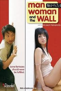 Assistir Man, Woman and the Wall Online Grátis Dublado Legendado (Full HD, 720p, 1080p) | Masashi Yamamoto | 2006