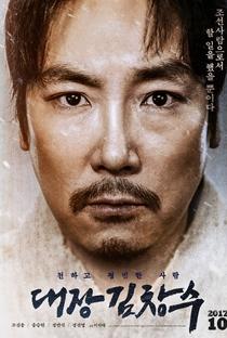 Assistir Man of Will Online Grátis Dublado Legendado (Full HD, 720p, 1080p) | Lee Won-Tae | 2017