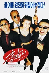 Assistir Man with a Gun Online Grátis Dublado Legendado (Full HD, 720p, 1080p) | Ui-seok Kim | 1995