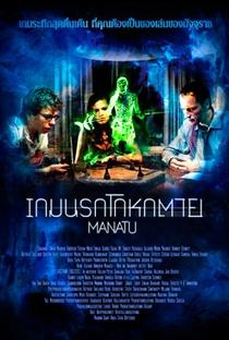 Assistir Manatu: O Jogo Mortal Online Grátis Dublado Legendado (Full HD, 720p, 1080p) |  | 2007