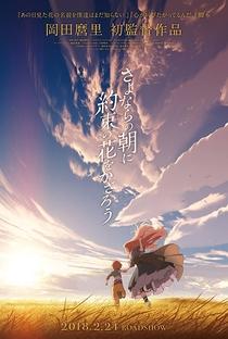 Assistir Maquia: When the Promised Flower Blooms Online Grátis Dublado Legendado (Full HD, 720p, 1080p) | Mari Okada