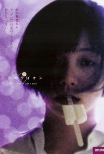 Assistir March Comes in Like a Lion Online Grátis Dublado Legendado (Full HD, 720p, 1080p) | Hitoshi Yazaki | 1991