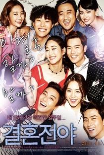 Assistir Marriage Blue Online Grátis Dublado Legendado (Full HD, 720p, 1080p) | Ji-Yeong Hong (II) | 2013
