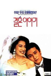 Assistir Marriage Story Online Grátis Dublado Legendado (Full HD, 720p, 1080p) | Ui-seok Kim | 1992