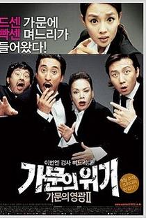 Assistir Marrying The Mafia 2 - Enemy in Law Online Grátis Dublado Legendado (Full HD, 720p, 1080p) | Yong-Ki Jeong | 2005