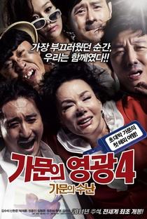 Assistir Marrying the Mafia 4 - Unstoppable Family Online Grátis Dublado Legendado (Full HD, 720p, 1080p) | Jung Tae-Won | 2011