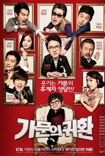 Assistir Marrying the Mafia 5 - Return of the Family / Return of the Mafia Online Grátis Dublado Legendado (Full HD, 720p, 1080p) | Yong-Ki Jeong | 2012