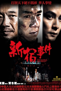 Assistir Massacre no Bairro Chinês Online Grátis Dublado Legendado (Full HD, 720p, 1080p)   Tung-Shing Yee   2009