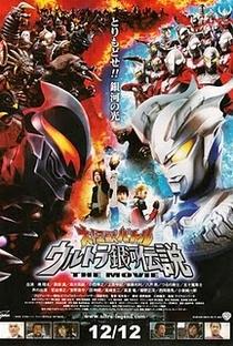 Assistir Mega Batalha na Galáxia Ultra Online Grátis Dublado Legendado (Full HD, 720p, 1080p) | Koichi Sakamoto
