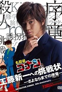 Assistir Meitantei Conan: Kudo Shinichi he no Chosenjo ~Sayonaramade no Josho~ Online Grátis Dublado Legendado (Full HD, 720p, 1080p) | Okamoto Koichi | 2006