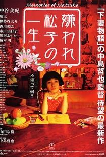 Assistir Memórias de Matsuko Online Grátis Dublado Legendado (Full HD, 720p, 1080p)   Tetsuya Nakashima   2006
