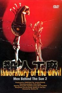 Assistir Men Behind the Sun II - Laboratory of The Devil Online Grátis Dublado Legendado (Full HD, 720p, 1080p) | Godfrey Ho | 1992