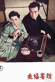 Assistir Meoto zenzai Online Grátis Dublado Legendado (Full HD, 720p, 1080p) | Shirô Toyoda | 1955