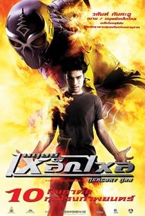 Assistir Mercury Man Online Grátis Dublado Legendado (Full HD, 720p, 1080p) | Bhandit Thongdee | 2006