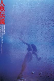 Assistir Mermaid Legend Online Grátis Dublado Legendado (Full HD, 720p, 1080p) | Toshiharu Ikeda | 1984
