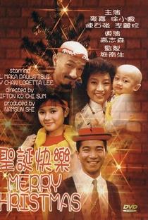 Assistir Merry Christmas Online Grátis Dublado Legendado (Full HD, 720p, 1080p) | Clifton Ko | 1984
