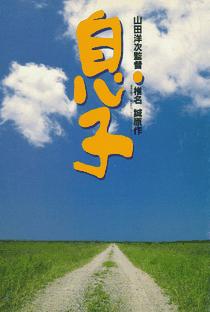 Assistir Meus Filhos Online Grátis Dublado Legendado (Full HD, 720p, 1080p) | Yôji Yamada | 1991