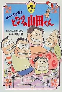 Assistir Meus Vizinhos, os Yamadas Online Grátis Dublado Legendado (Full HD, 720p, 1080p) | Isao Takahata | 1999