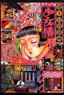 Assistir Midori Online Grátis Dublado Legendado (Full HD, 720p, 1080p)   Hiroshi Harada (II)   1992