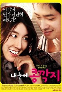 Assistir Mind and Love Online Grátis Dublado Legendado (Full HD, 720p, 1080p) | Lee Jang Soo | 2009