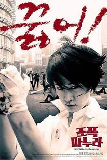 Assistir Minha Mulher Mafiosa Online Grátis Dublado Legendado (Full HD, 720p, 1080p) | Jin-gyu Cho | 2001