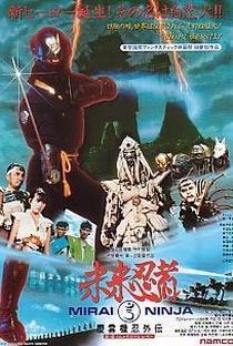 Assistir Mirai Ninja Online Grátis Dublado Legendado (Full HD, 720p, 1080p) | Keita Amemiya | 1988