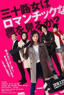 Assistir Misozi Onna wa Romanchikku na Yume wo Miru ka? Online Grátis Dublado Legendado (Full HD, 720p, 1080p) | Kentaro Yamagishi | 2018