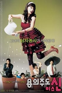 Assistir Miss Gold Digger Online Grátis Dublado Legendado (Full HD, 720p, 1080p) | Park Yong Jib | 2007
