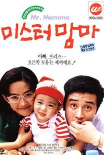 Assistir Mister Mama Online Grátis Dublado Legendado (Full HD, 720p, 1080p) | Kang Woo-Suk | 1992