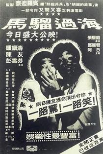 Assistir Monkey Business Online Grátis Dublado Legendado (Full HD, 720p, 1080p) | Alfred Cheung | 1982