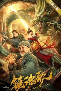 Assistir Monster Hunters Online Grátis Dublado Legendado (Full HD, 720p, 1080p)   Yilin Dai   2020