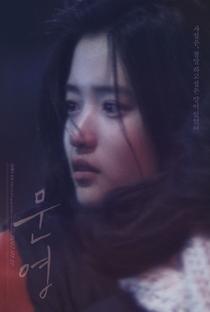 Assistir Moon Young Online Grátis Dublado Legendado (Full HD, 720p, 1080p) | Kim So-Yeon (I) | 2015