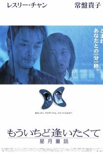 Assistir Moonlight Express Online Grátis Dublado Legendado (Full HD, 720p, 1080p) | Daniel Lee (II) | 1999