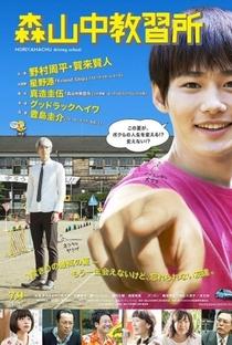 Assistir Moriyamachu Driving School Online Grátis Dublado Legendado (Full HD, 720p, 1080p) | Keisuke Toyoshima | 2016