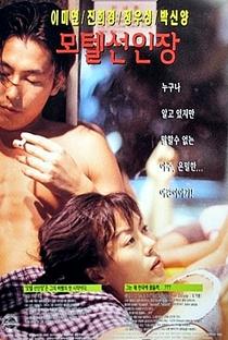 Assistir Motel Cactus Online Grátis Dublado Legendado (Full HD, 720p, 1080p)   Ki-Yong Park   1997