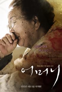 Assistir Mother Online Grátis Dublado Legendado (Full HD, 720p, 1080p)   Tae Jun seek   2011