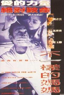 Assistir Mother of a Different Kind Online Grátis Dublado Legendado (Full HD, 720p, 1080p) | David Chiang (I) | 1995