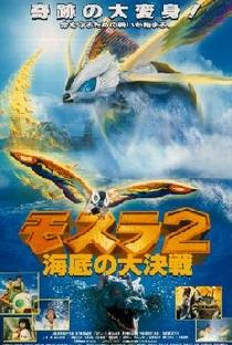 Assistir Mothra 2: A Batalha Submarina Online Grátis Dublado Legendado (Full HD, 720p, 1080p) | Kunio Miyoshi | 1997