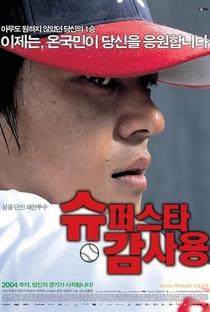 Assistir Mr. Gam's Victory Online Grátis Dublado Legendado (Full HD, 720p, 1080p)   Kim Jong Hyeon   2004