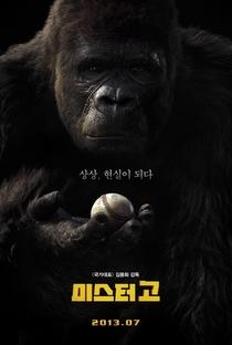 Assistir Mr. Go Online Grátis Dublado Legendado (Full HD, 720p, 1080p) | Yong-hwa Kim | 2013