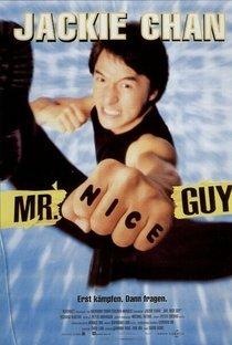 Assistir Mr. Nice Guy: Bom de Briga Online Grátis Dublado Legendado (Full HD, 720p, 1080p) | Sammo Kam-Bo Hung | 1997
