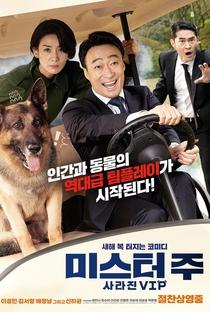 Assistir Mr. Zoo: The Missing VIP Online Grátis Dublado Legendado (Full HD, 720p, 1080p) | Tae-Yun Kim (II) | 2020