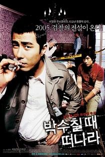 Assistir Murder, Take One Online Grátis Dublado Legendado (Full HD, 720p, 1080p)   Jang Jin   2005
