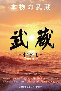 Assistir Musashi Online Grátis Dublado Legendado (Full HD, 720p, 1080p)   Yasuo Mikami   2019